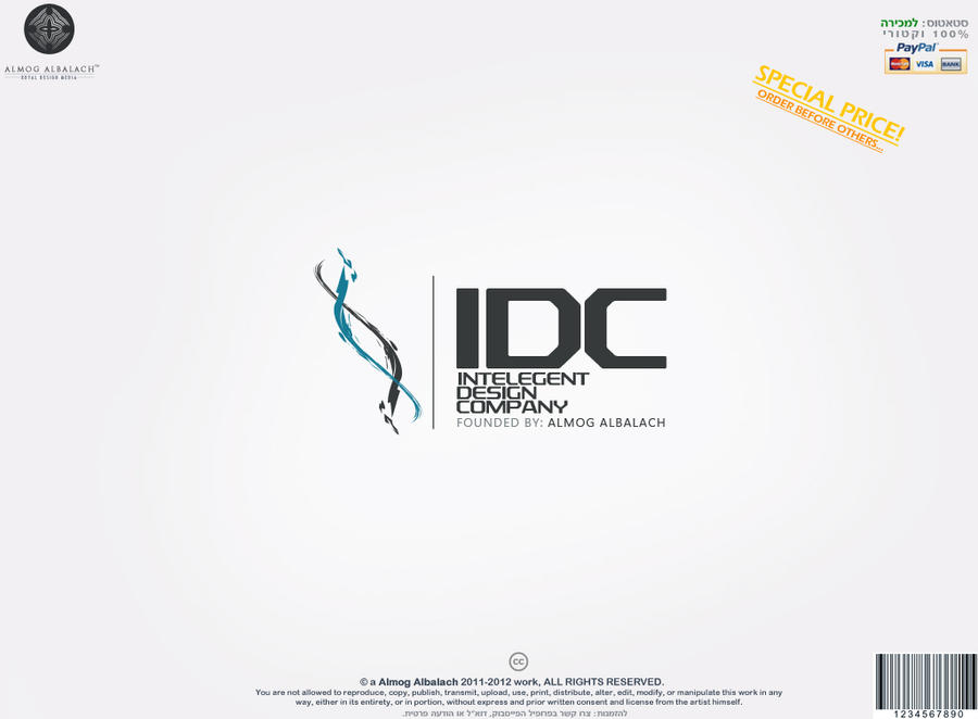 IDC LOGO - FOR SALE by enemia
