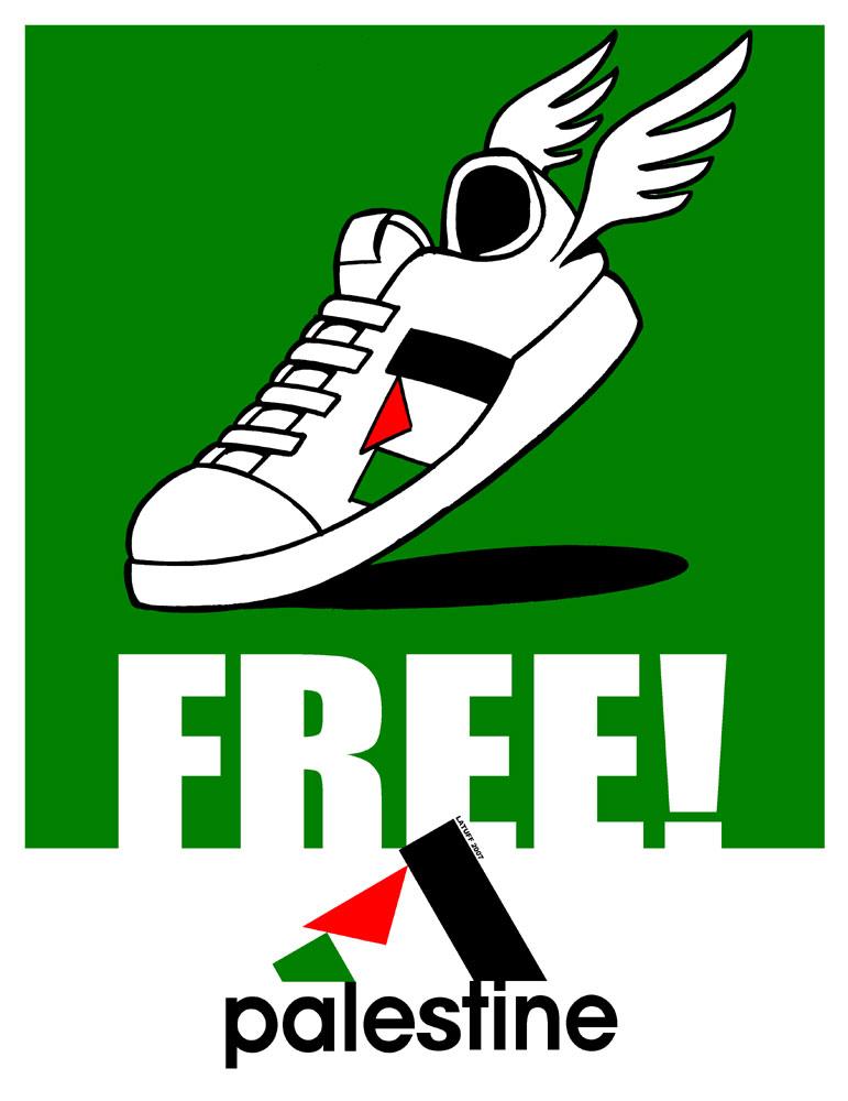 شعارات فلسطينية *******اقسم لكم انها Palestine_ad_by_Latuff2.jpg