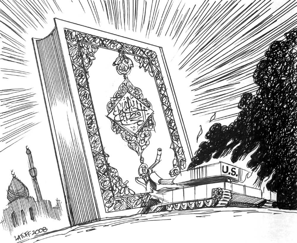 Islamic Resistance in Iraq by Latuff2