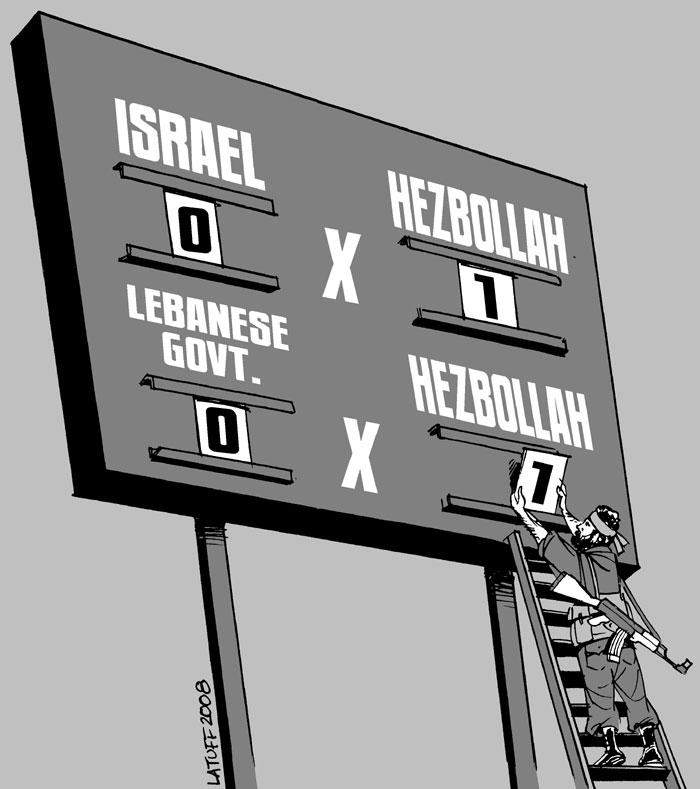 http://fc04.deviantart.net/fs25/f/2008/131/d/4/Another_Hezbollah_victory_by_Latuff2.jpg