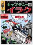 White House Japanese version