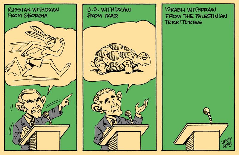 Bush's double standard by Latuff2