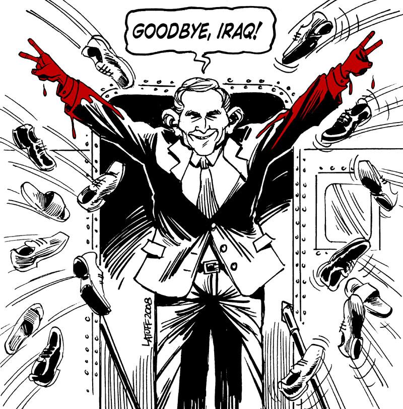 The Pathetic End to Bush Era 2