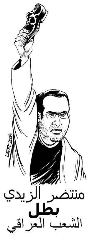 The Hero of the Iraqi People
