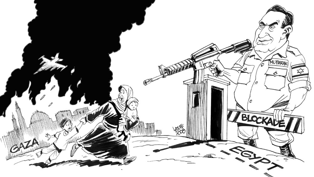 Hosni Mubarak's role on Gaza by Latuff2