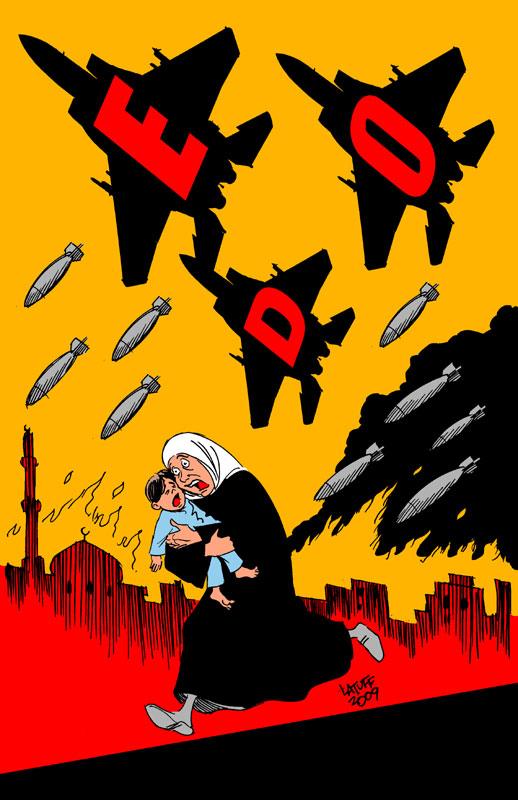 Smash EDO by Latuff2