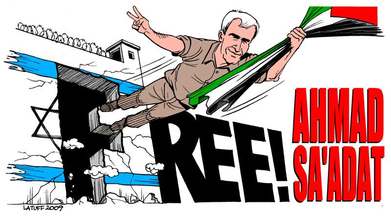 Free Ahmad Sa'adat 2 by Latuff2