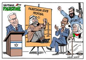 Palestinian state proposal by Latuff2