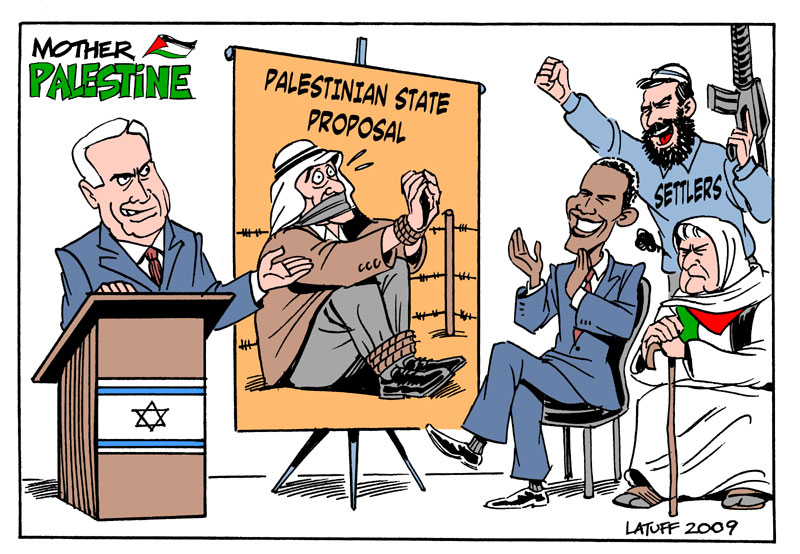 Palestinian state proposal by Latuff2