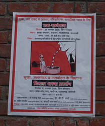 Poster shown in India village by Latuff2