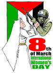 8th of March in Palestine