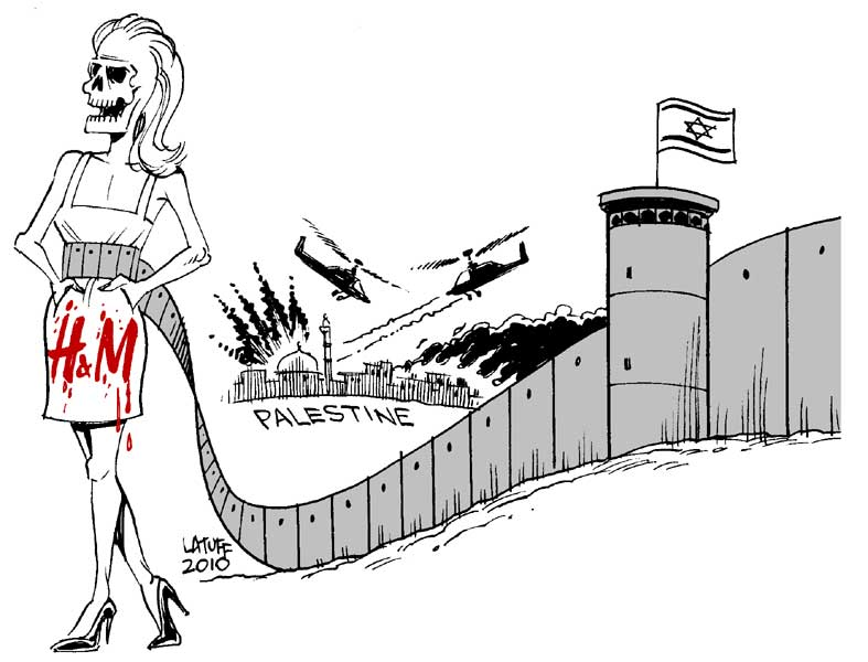 Boycotting HM by Latuff2
