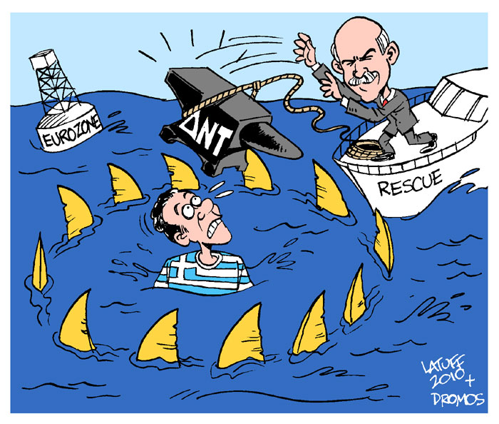 IMF rescue for Greece by Latuff2