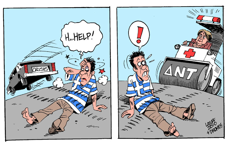 Greece and IMF B