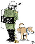 Greek riot dog
