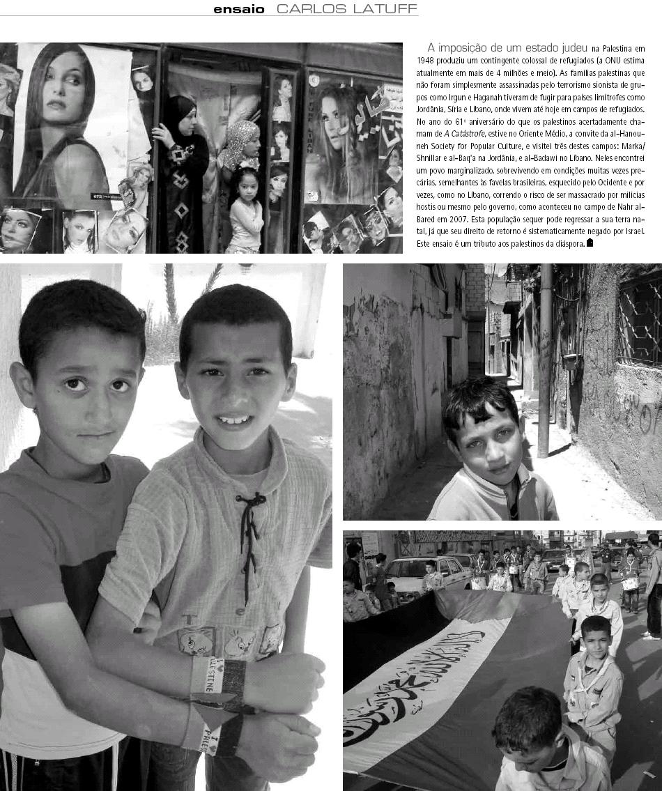 Palestinian refugees 1