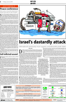 Octopus cartoon in Arabnews