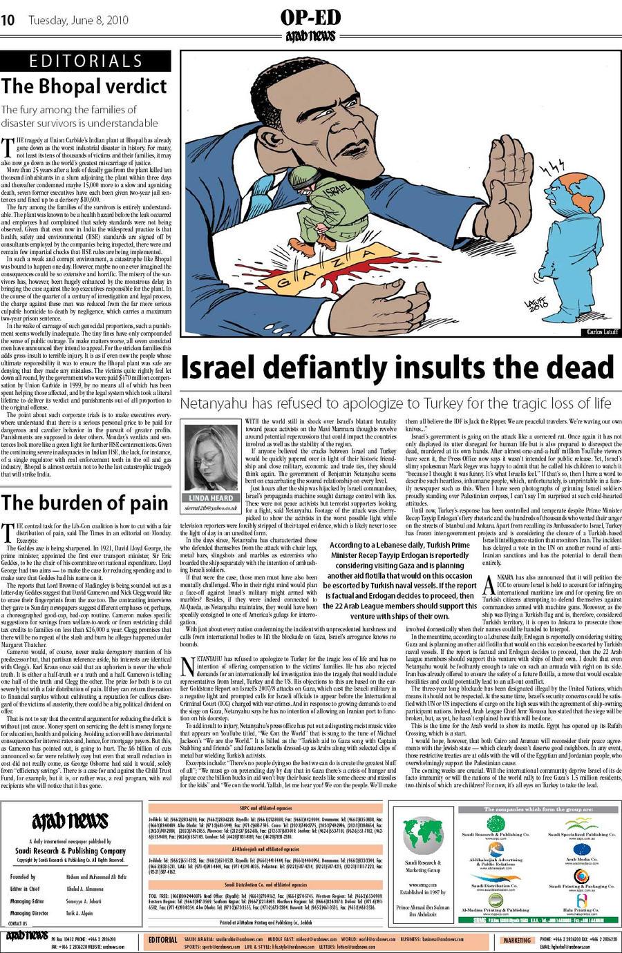 Blockade cartoon in Arabnews