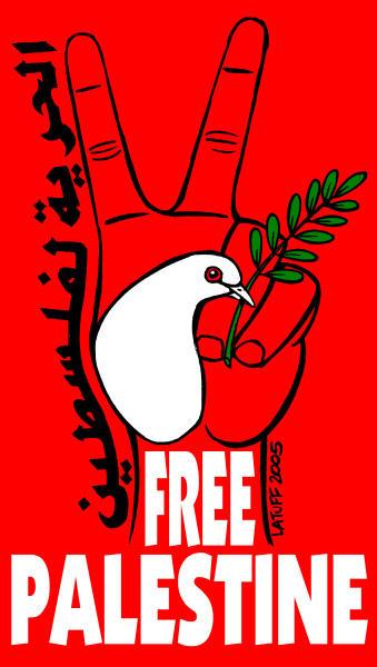 Palestine by Latuff2