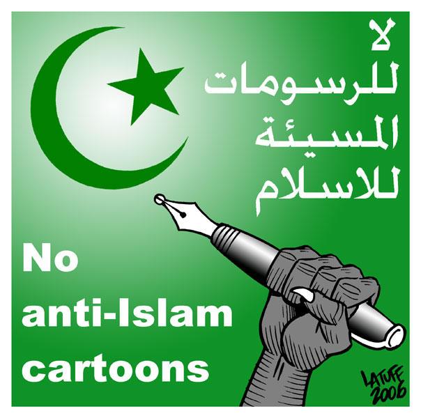 No anti Islam cartoons by Latuff2
