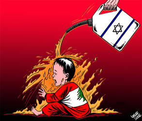 From Israel with love by Latuff2