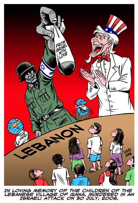 IsraHell war crimes in Qana by Latuff2
