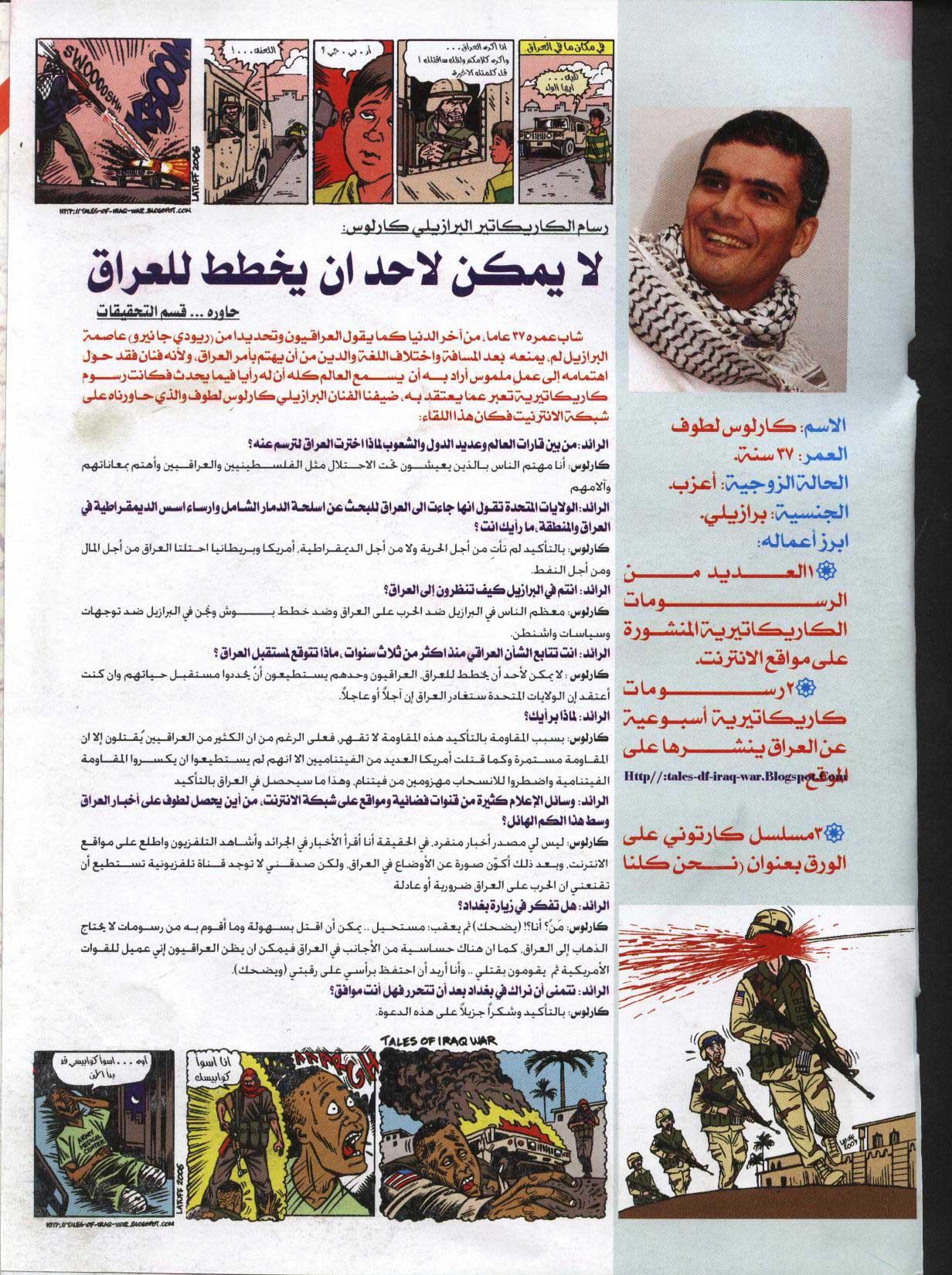 Comics read by IRAQIS in IRAQ by Latuff2