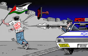 Misuse of anti Semitism 4 by Latuff2