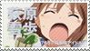 Hagiwara Yukiho stamp by Kyoukka