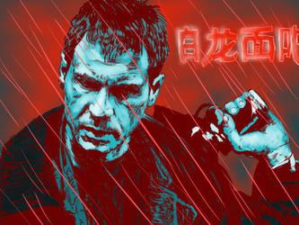 Blade Runner by bennyby677