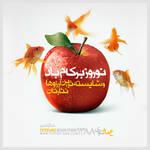 Happy New Persian Year 1388