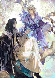 Momentary by AkiZero1510