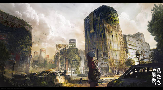 The Last of Shibuya by TheEnderling