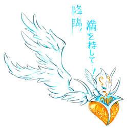 swan prince by xlithiumflowerx