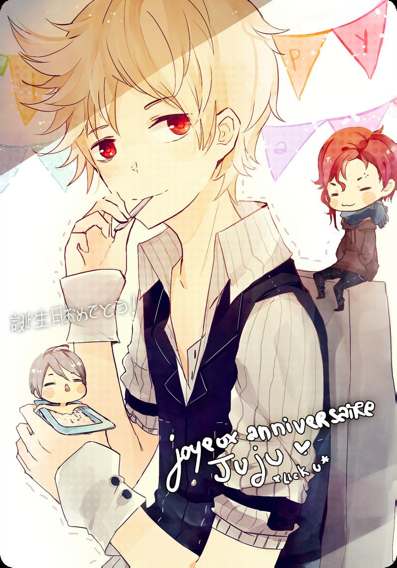 Riz au lait d'anniversaire by K0ii
