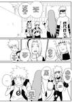 Naruto-Embarrassment Pg5 of 5