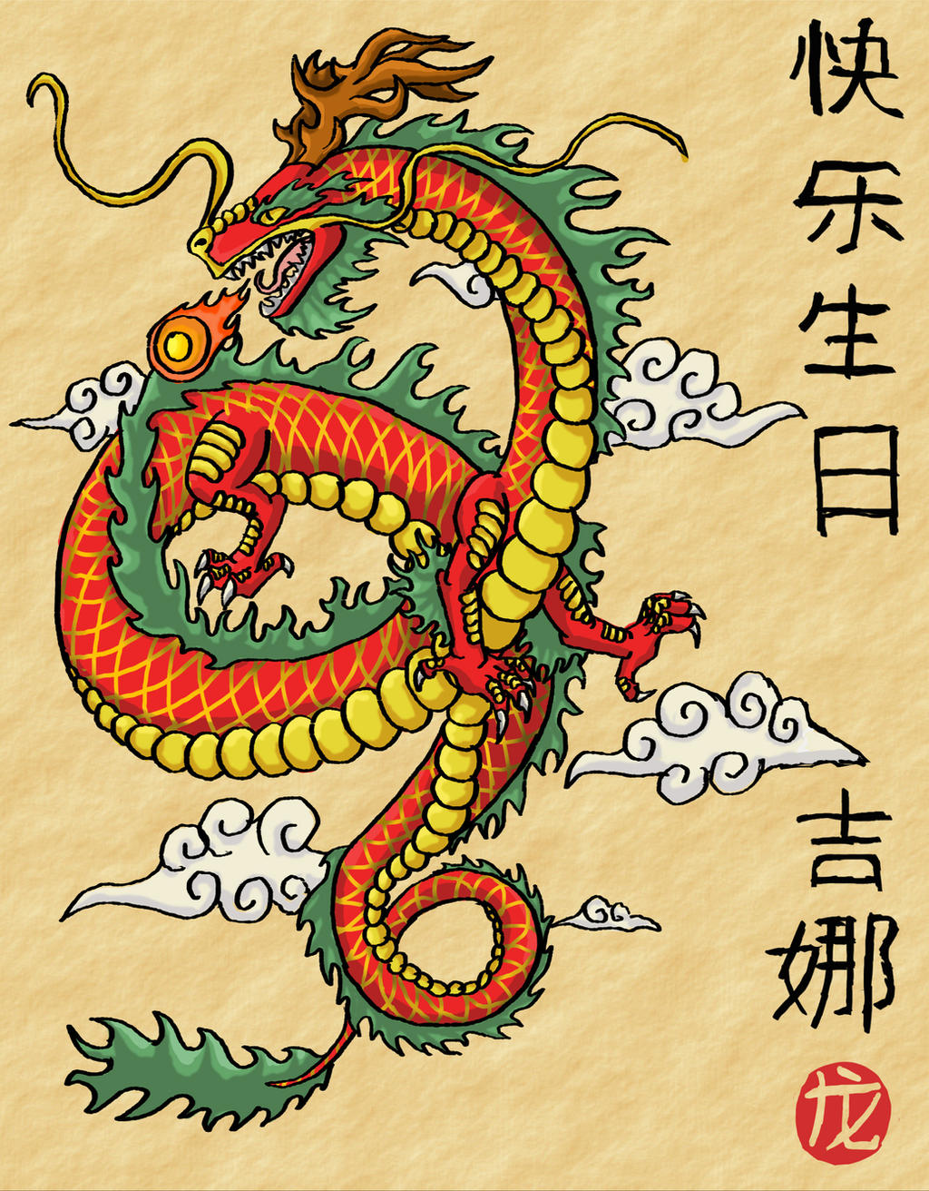 Chinese Dragons  Lessons  Tes Teach