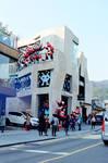 Jongno Days: Cartoonish Building