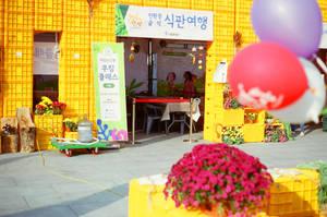 Haengbokhan Bapsang 2014 III by neuroplasticcreative