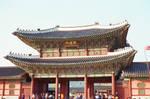 Gyeongbokgung Palace: Main Gate II