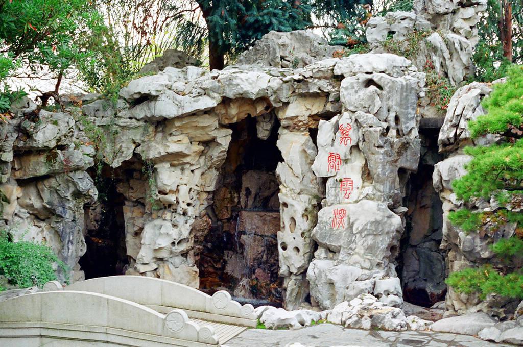 Lan Su: Scholar's Cave by neuroplasticcreative