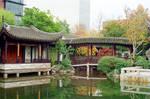 Lan Su: Urban Tranquility