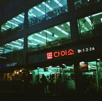 Seoulless: Daiso, Hongdae by neuroplasticcreative