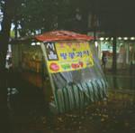 Edae: Street Food