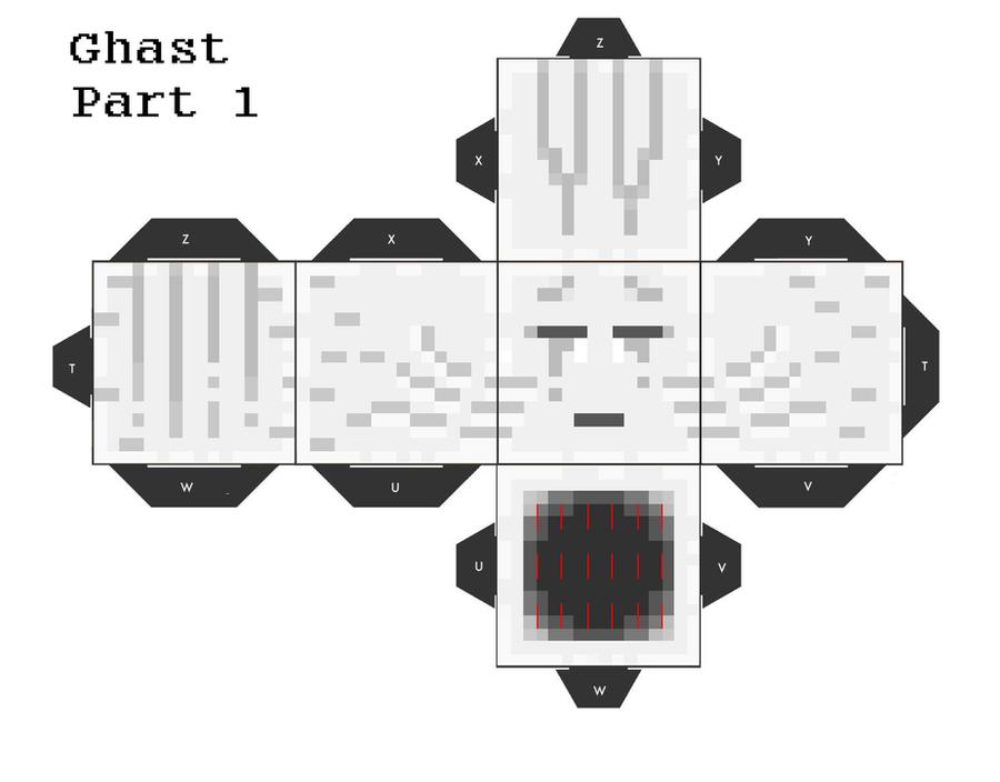 Minecraft Ghast Face Template