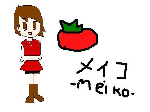 Meiko - Chibi by ridwanchachunya on DeviantArt