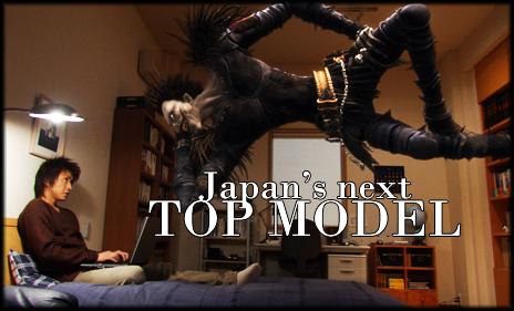 Ryuk - Japan's Next Top Model by ThePhantomsAngel