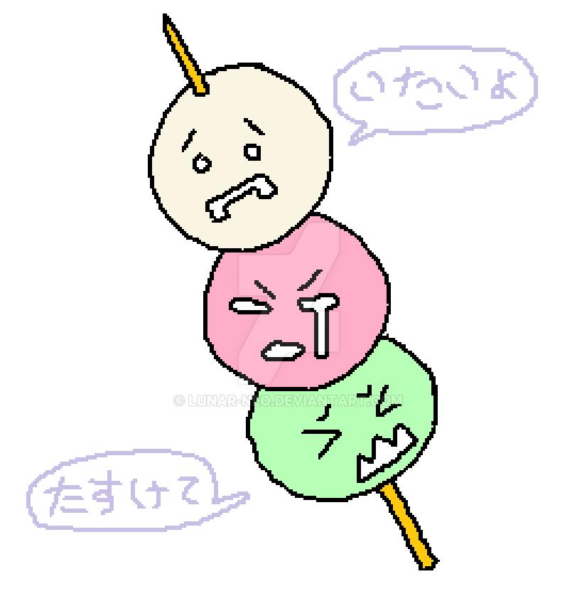 Mochiii by lunar-neo