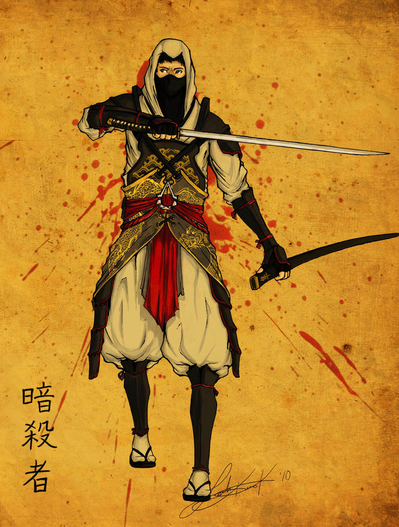 Assassin's Creed - Japanese by Tiggstar