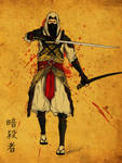 Assassin's Creed - Japanese